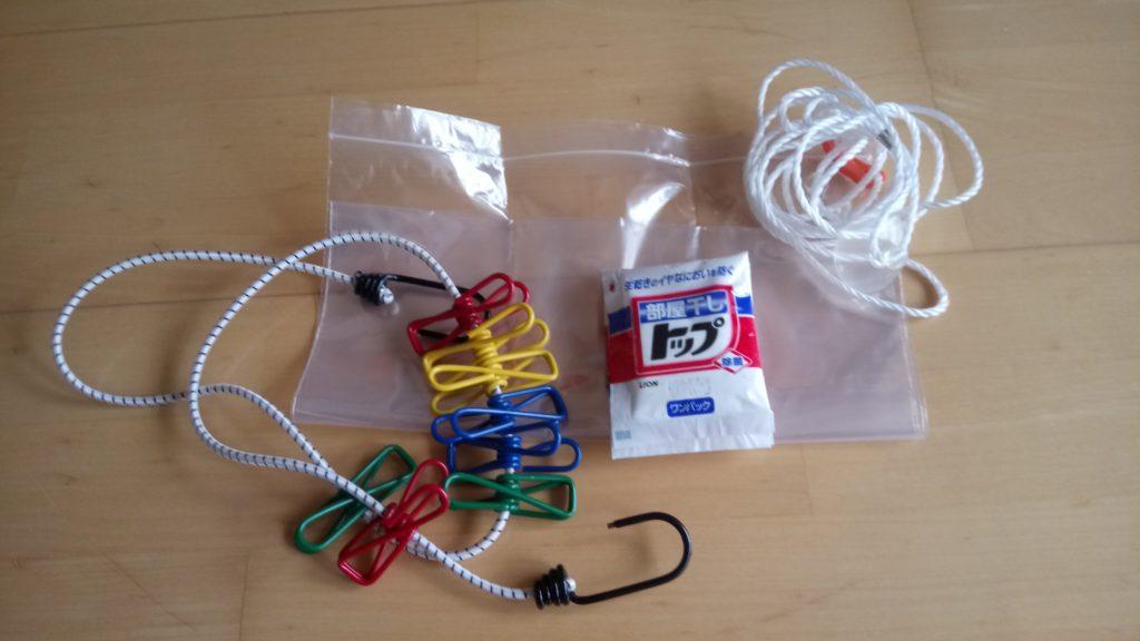 海外旅行用の洗濯洗剤とロープ